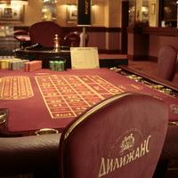 Дилижанс казино одинцово авто авария в краснодарском крае первое казино